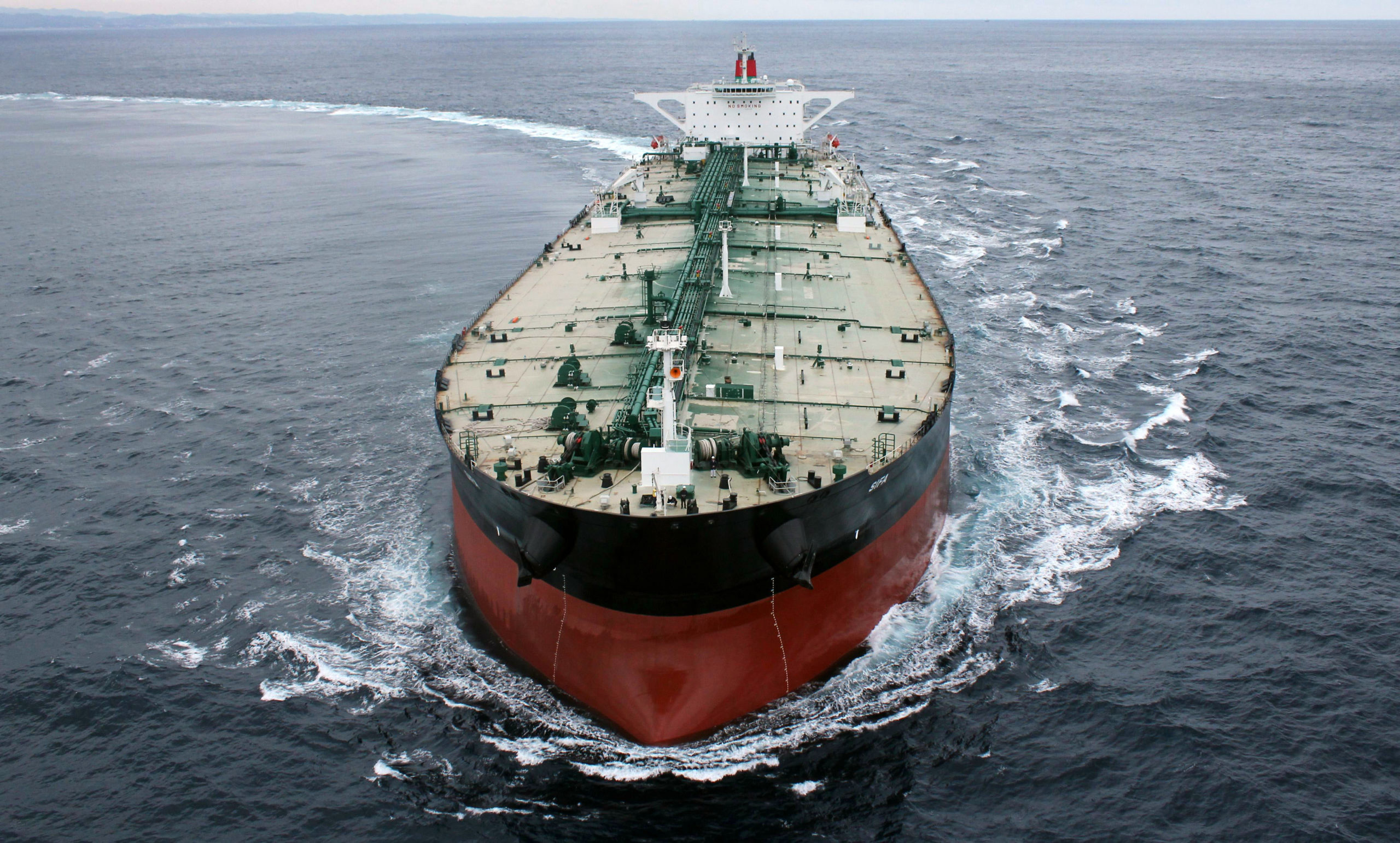 Shipboard Inerting